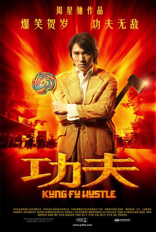 中国武侠电影变奏曲(完整版) – 《武侠》影评factory-reset