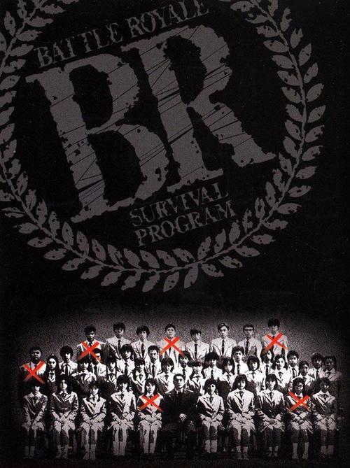 大逃杀Battle royale(2000)海报 #01