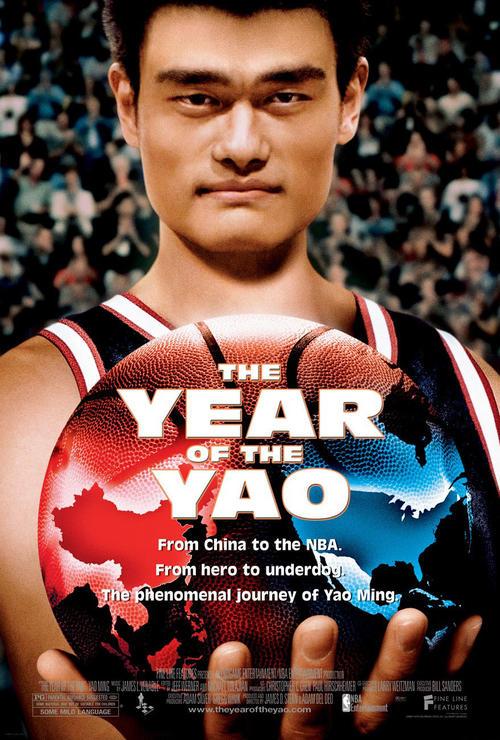 姚明年The Year of the Yao(2004)海报 #01