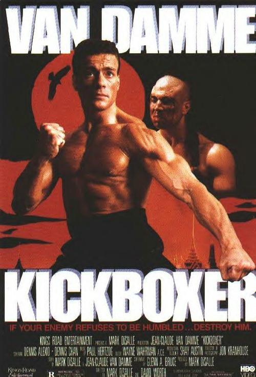 搏击之王Kickboxer(1989)海报 #01