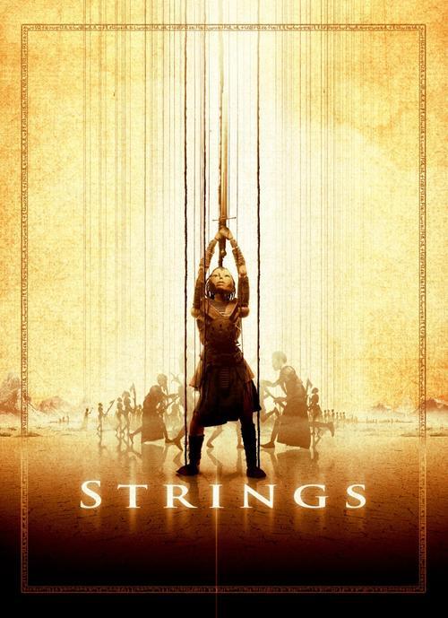 扯线王子复仇记Strings(2004)海报 #03