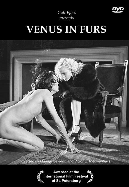 《穿裘皮的维纳斯》受虐的快感 施虐的挣扎