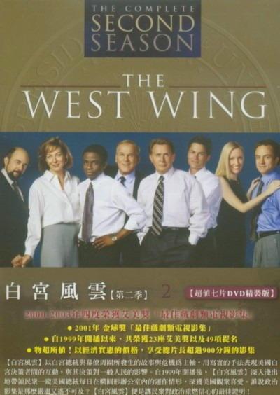 白宫风云The West Wing 1999 台湾