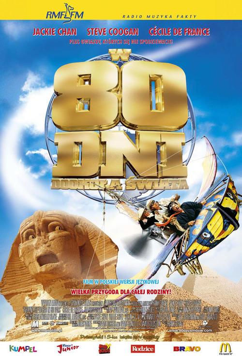 环游地球80天Around the World in 80 Days 2004 波兰