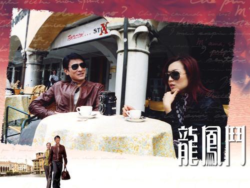 龙凤斗Yesterday Once More 2004 05A