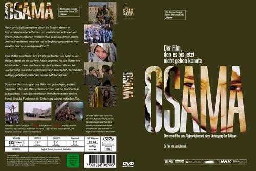少女奥萨玛 dvd封套德国