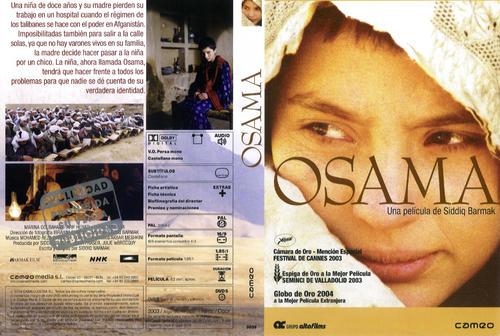 少女奥萨玛 dvd封套西班牙