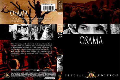 少女奥萨玛 dvd封套 02