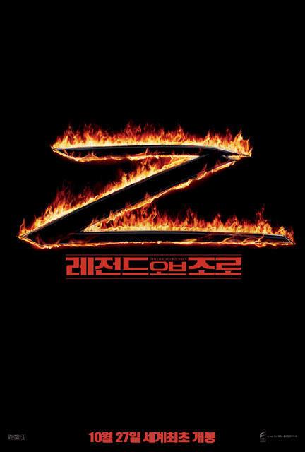 佐罗传奇The Legend of Zorro 2005 韩国