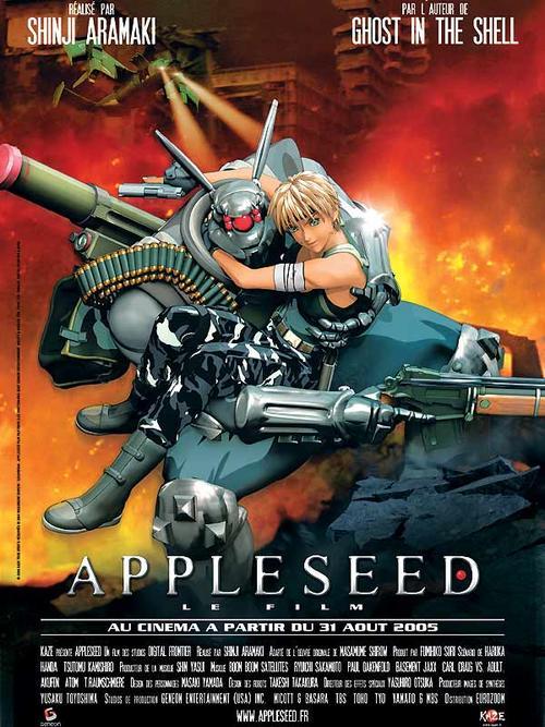 苹果核战记