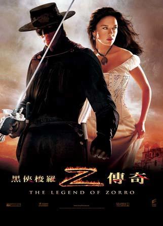 佐罗传奇 Legend of Zorro 2005 海报 香港 322X446