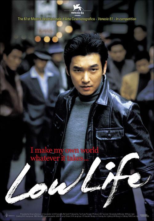 下流人生   海报 #06   上传人:   司徙   添加-审核通过于:...