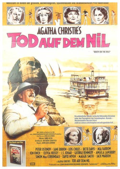 《尼罗河上的惨案》名著加名电影,强强联手,只是有点老了…...