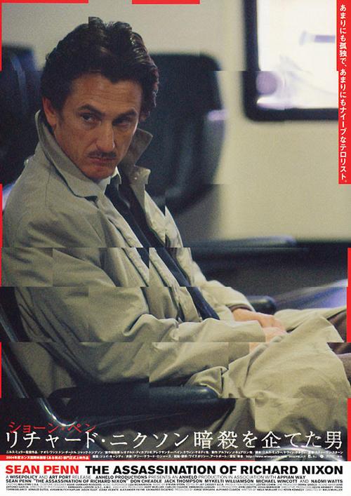 刺杀尼克松The Assassination of Richard Nixon 2004