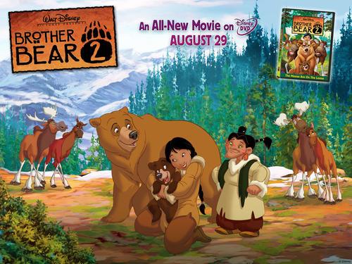 熊的传说2