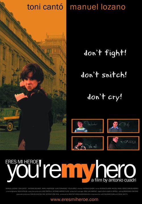 你是我的英雄海报(英)
