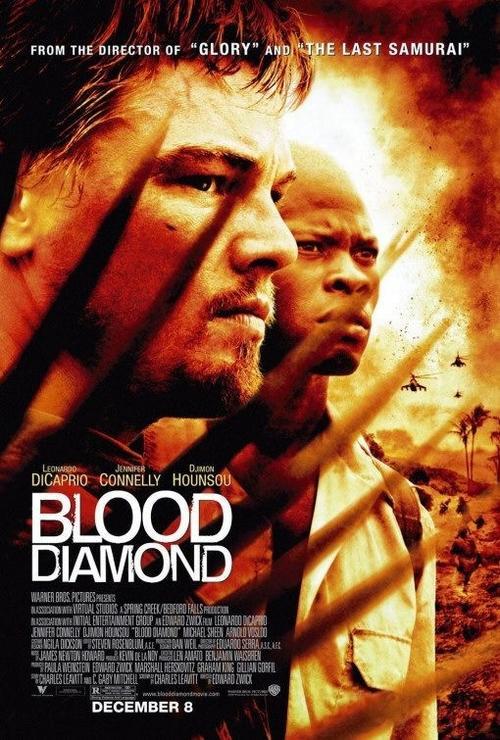 血腥钻石 Blood Diamond  (2006) 海报 #01