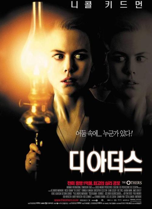 小岛惊魂The Others 2001 韩国