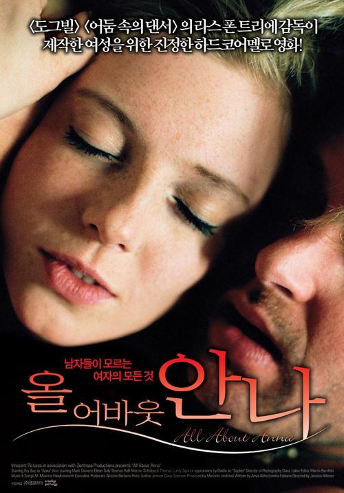 《安塔芮丝》antares   (2004)  (奥地利)