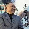 生活照 #01:韩三平 Sanping Han