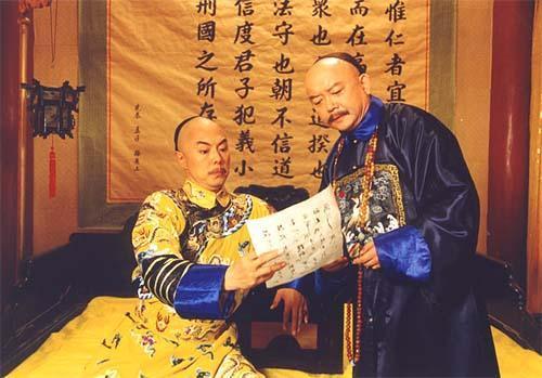 铁齿铜牙纪晓岚 2001