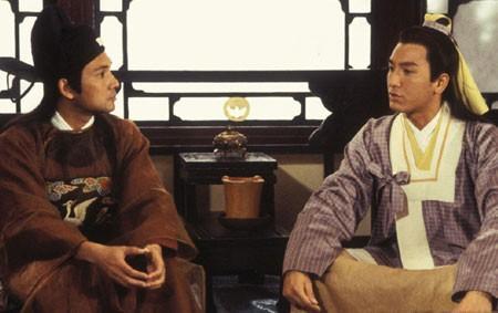 本草药王Boon cho yue wong 2005 13