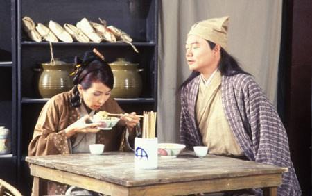本草药王Boon cho yue wong 2005 17