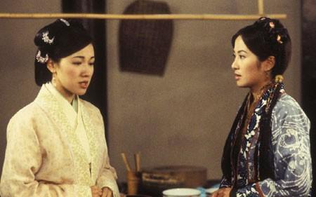 本草药王Boon cho yue wong 2005 11