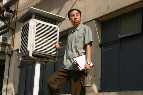 别拿自己不当干部Bie Na Zi Ji Bu Dang Gan Bu 2007 08