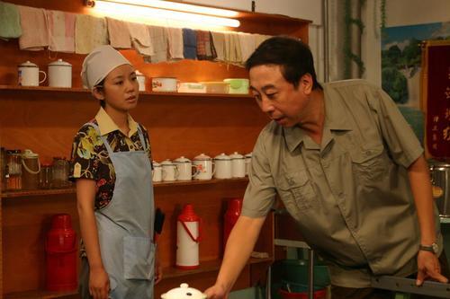 别拿自己不当干部Bie Na Zi Ji Bu Dang Gan Bu 2007 09