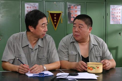 别拿自己不当干部Bie Na Zi Ji Bu Dang Gan Bu 2007 10