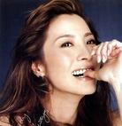 写真 #02:杨紫琼 Michelle Yeoh