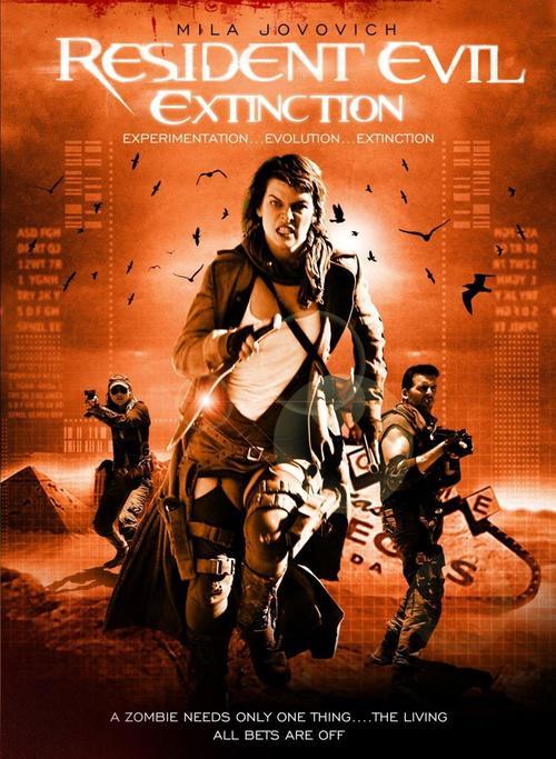 生化危机3:灭绝 预告海报