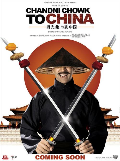月光集市到中国/Chandni Chowk to China(2008) 电影图片 海报 #01 大图 550X733