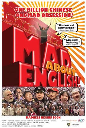 人口老龄化_人口拥挤 英语