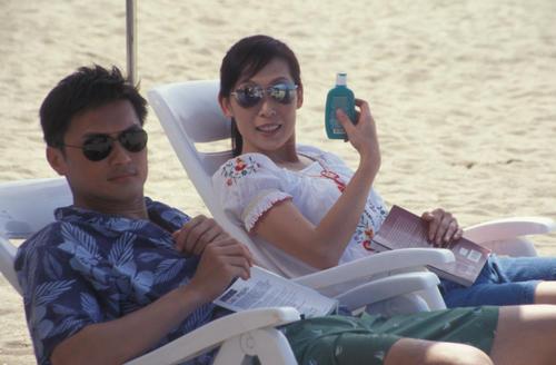 爱情全保Oi ching chuen bo 2006 28
