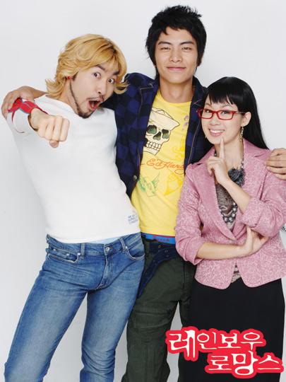 彩虹罗曼史Rainbow Romance 2005 36