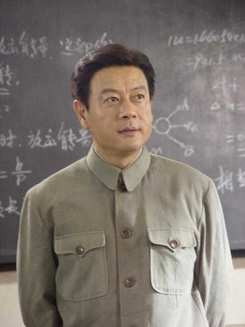 邓稼先Deng Jia Xian 2008 16