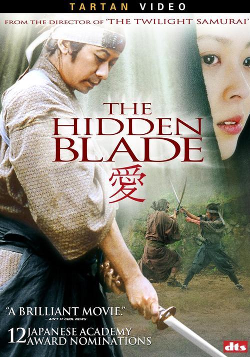 隐剑鬼爪The Hidden Blade 2004 美国