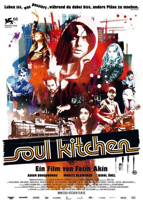 心灵厨房Soul kitchen(2009)海报 #01