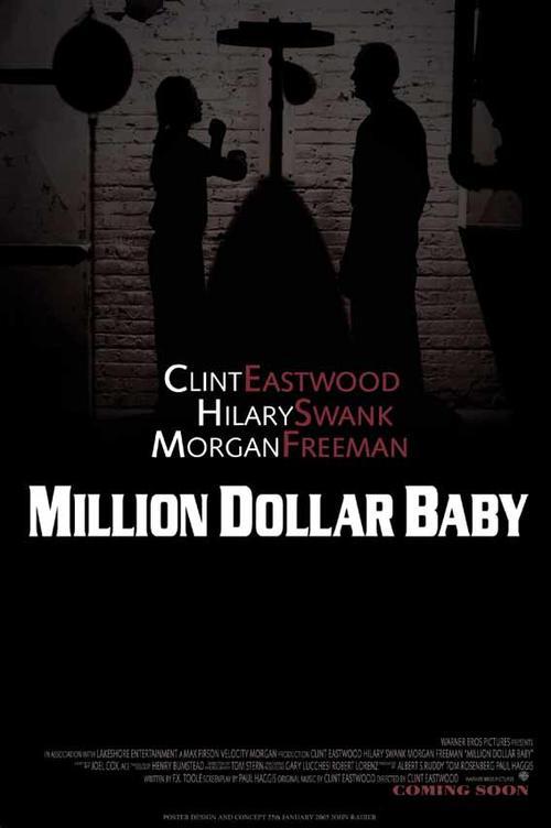 百万美元宝贝