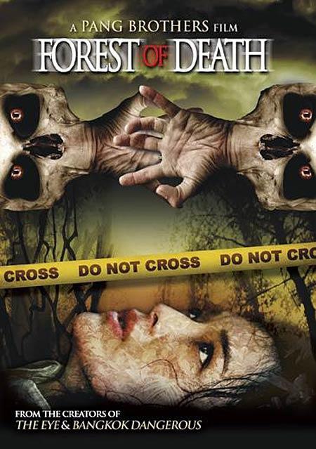 森冤Forest of Death 2007 美国