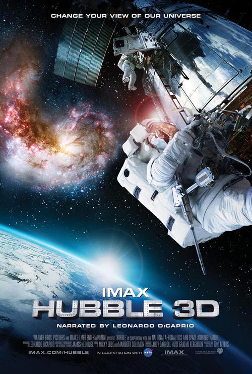哈勃望远镜3D